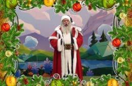 Eccentric Santa Michael